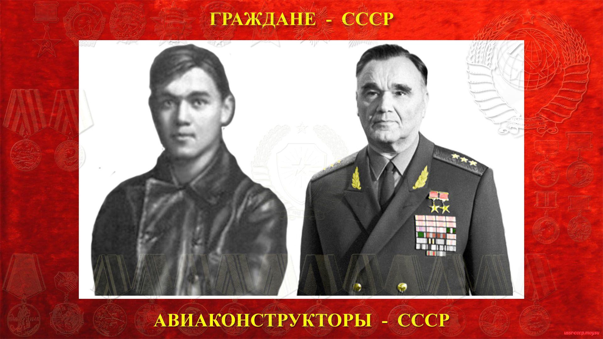 александр яковлев авиаконструктор