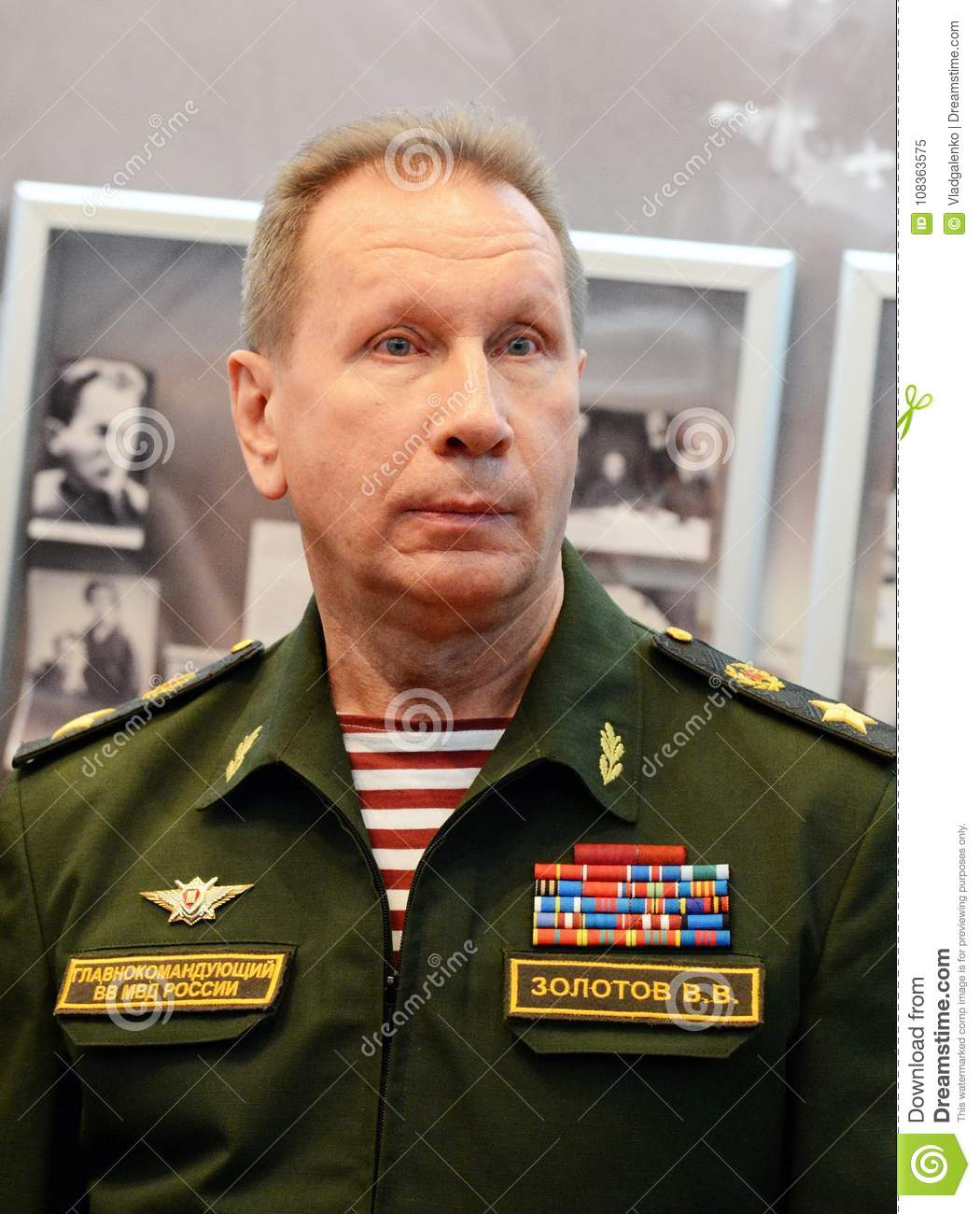 генералы рф