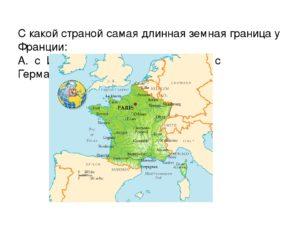 длина границы россии с китаем