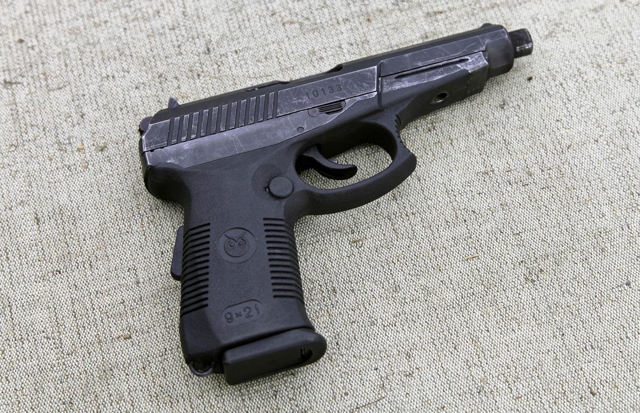 ср 1 пистолет