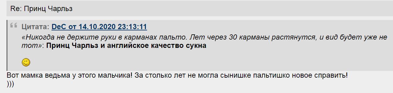 караганов последние выступления