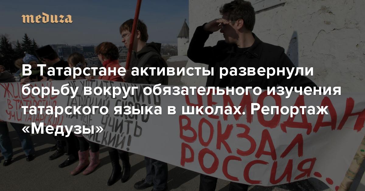 республика татарстан это россия или нет
