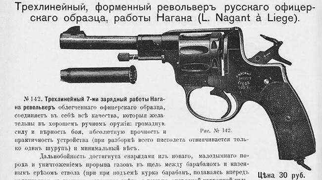 макаров оружейник