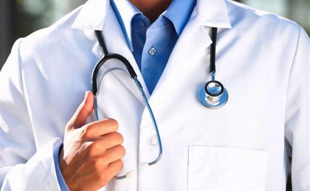 ученые в области медицины