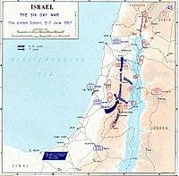 израильский конфликт
