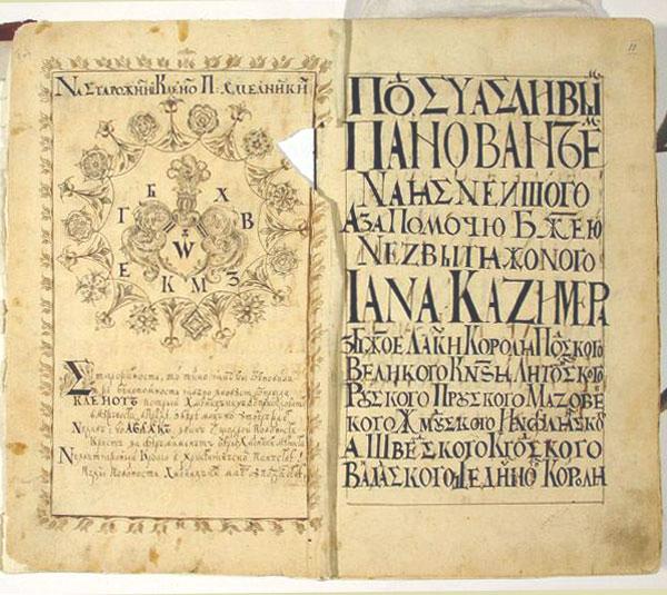 восстание богдана хмельницкого 1648 1654