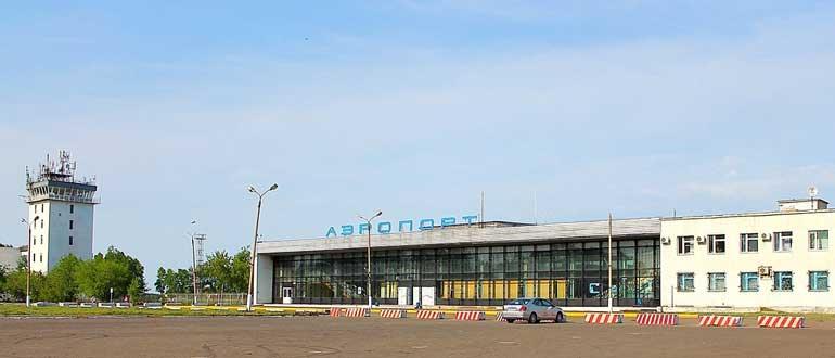 аэропорт хурба