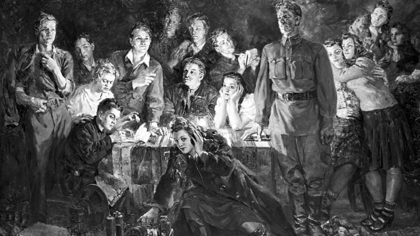 кто сдал молодую гвардию немцам