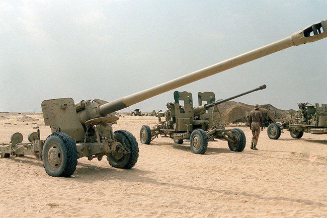 130 мм