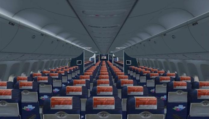боинг 767 200 ютэйр