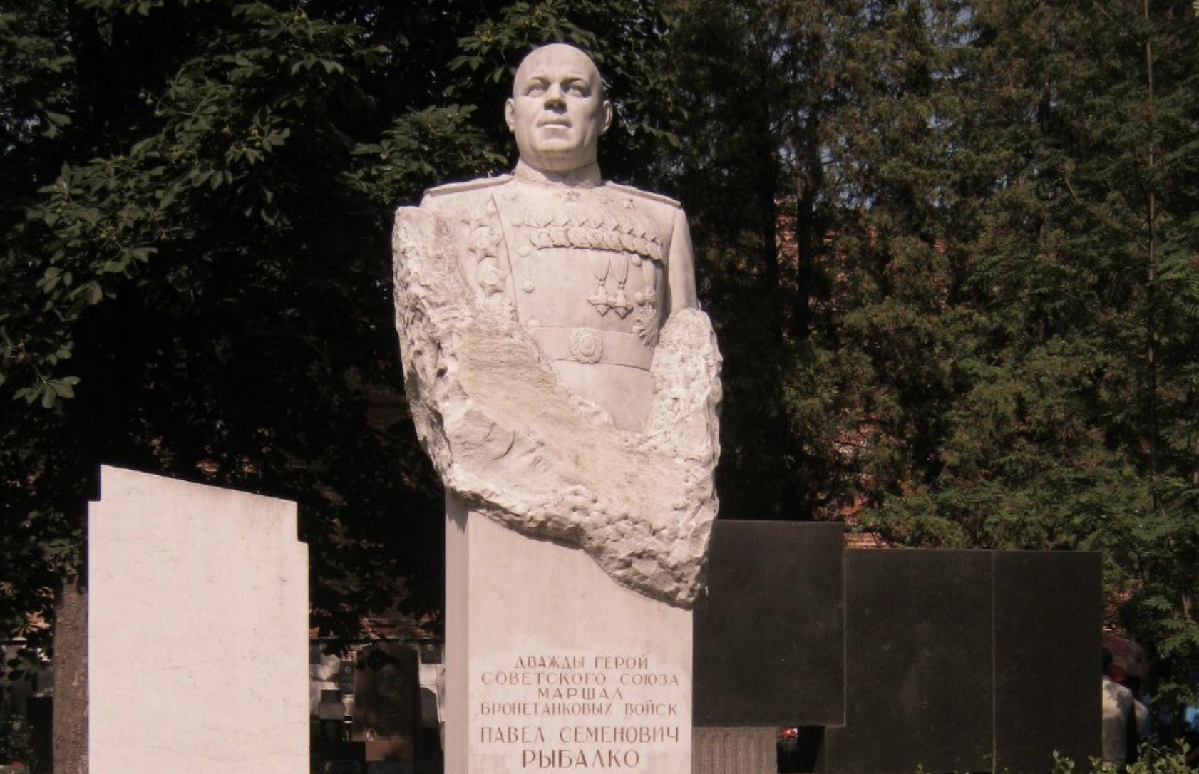 дмитрий федорович лавриненко