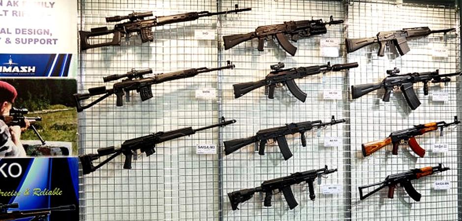 ижевский завод оружия