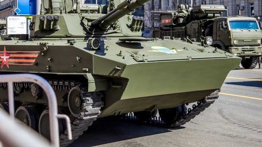 военные заводы россии