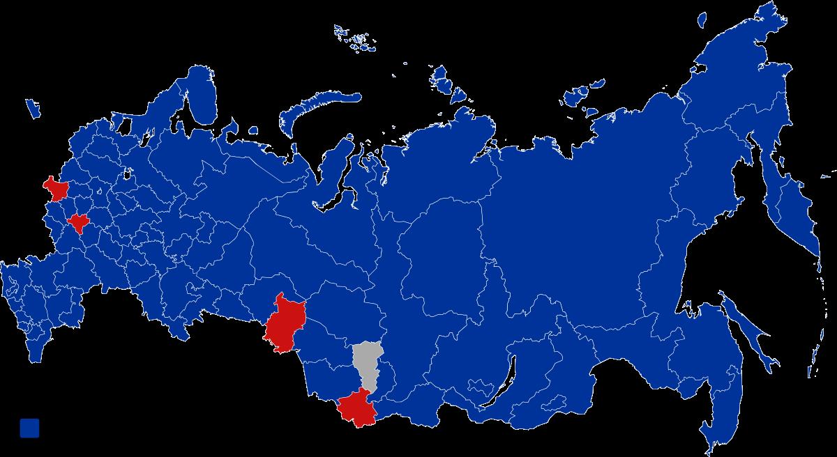 чем занимается единая россия