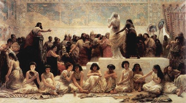 рабовладельческий строй