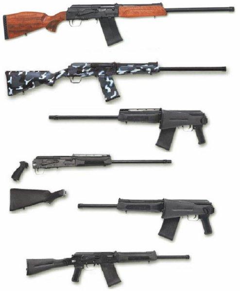 впо гладкоствольное оружие
