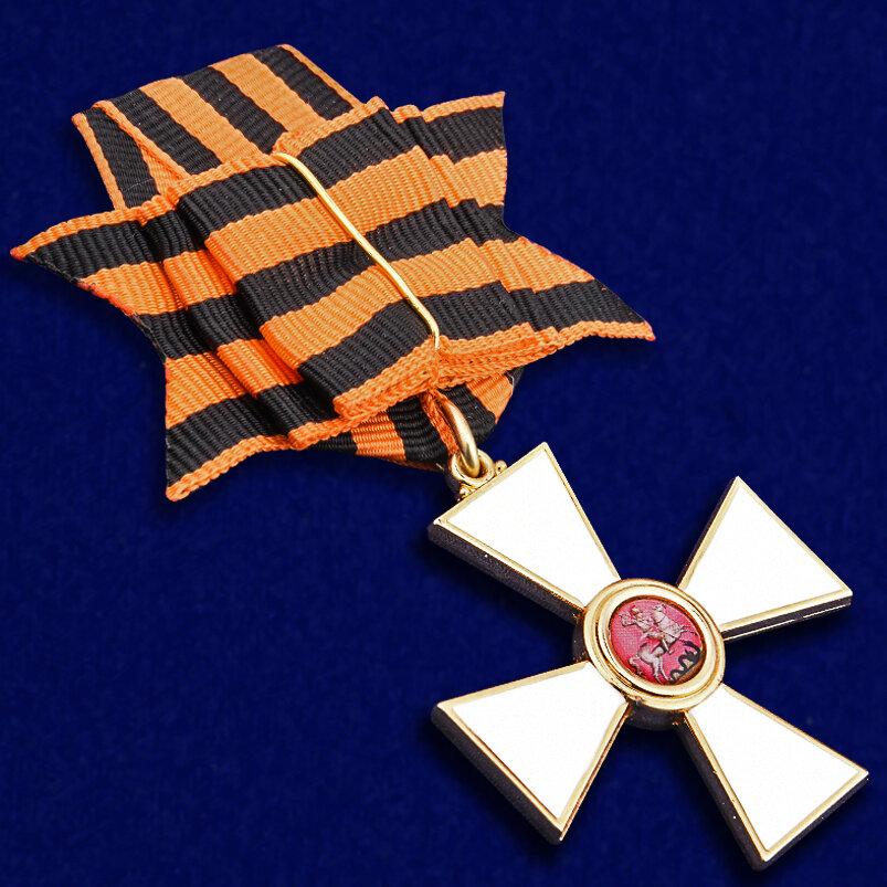 кавалеры ордена святого георгия