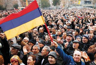 армения на армянском