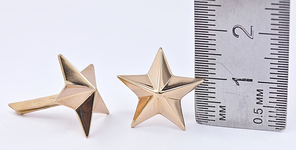 капитан сколько звезд