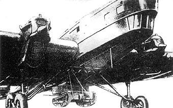 101 воздушно десантная дивизия