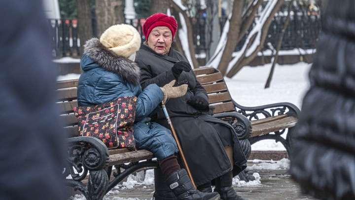 последние новости о пенсионной реформе