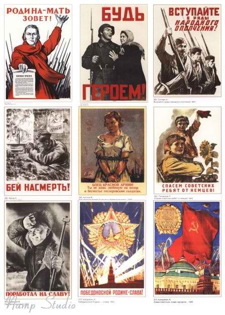 нацистские плакаты