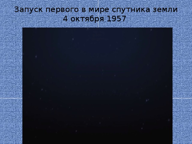р 77м