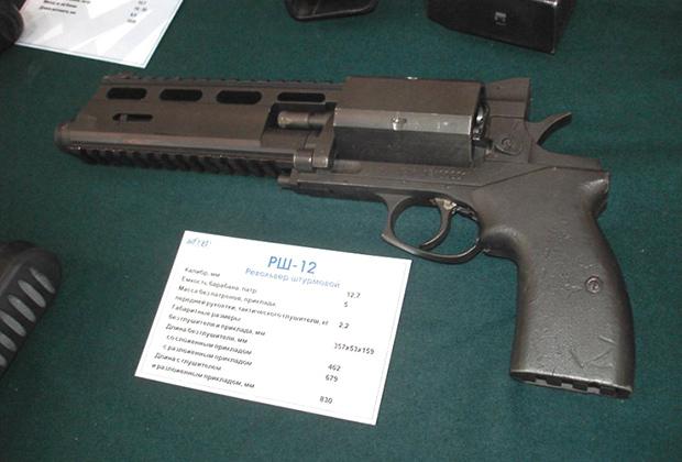 боевой пистолет