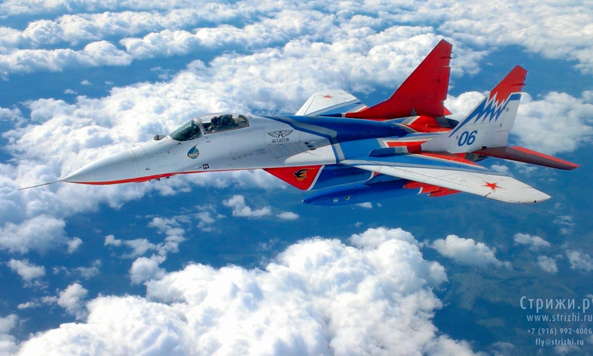 самолеты миг модельный ряд