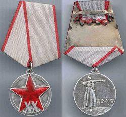 медаль суворова выплаты