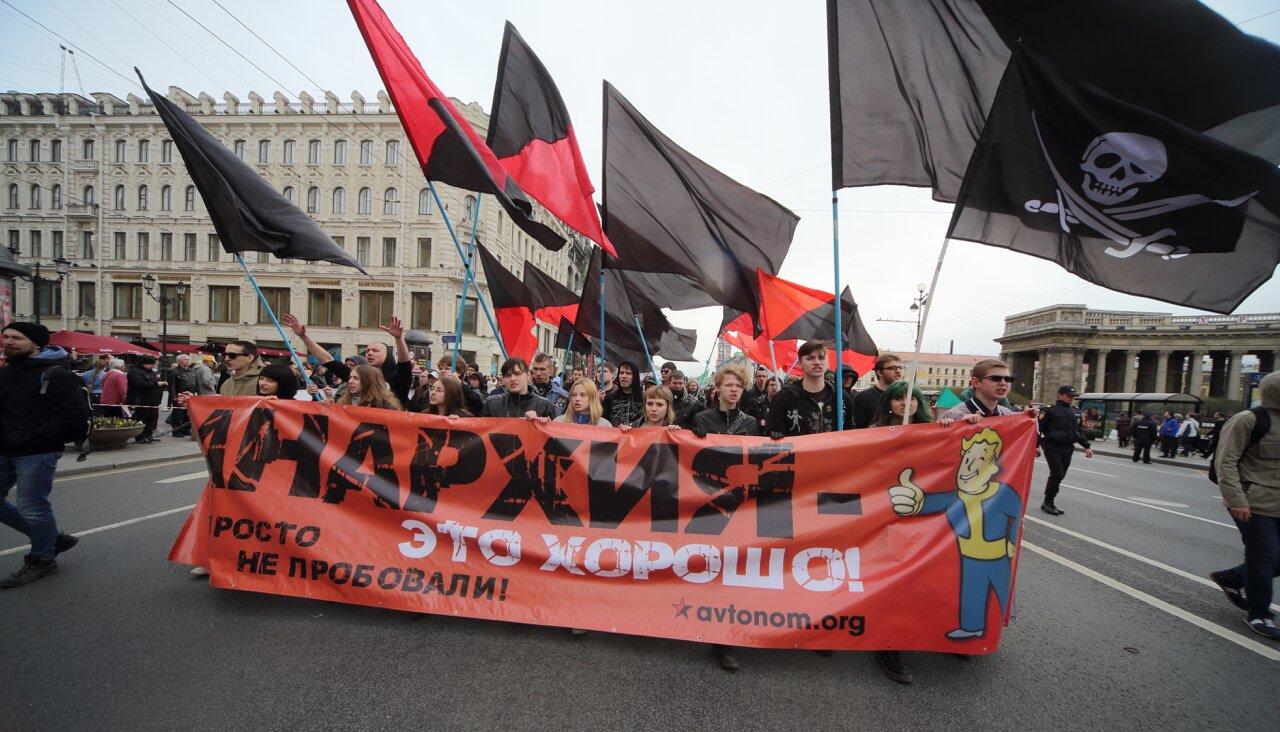 анархизм в россии