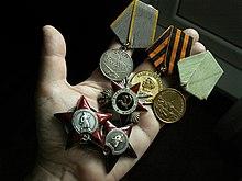 советские ордена