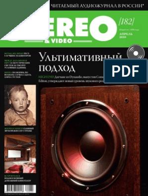 тихон хренников википедия биография