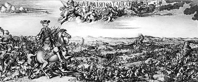 1709 событие