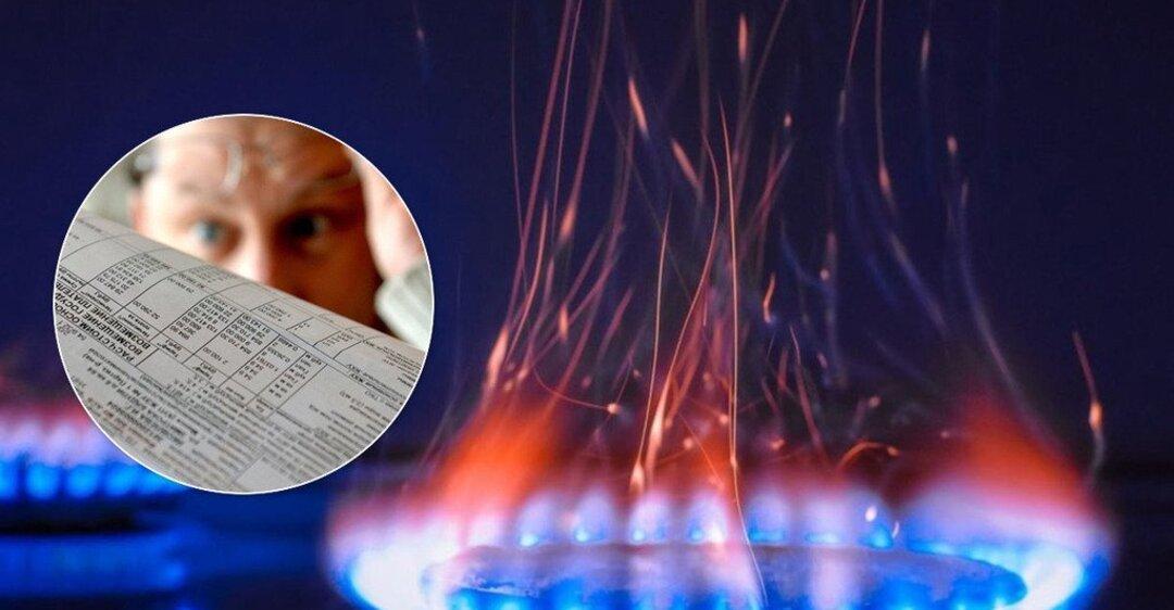 цена газа для населения в украине сегодня