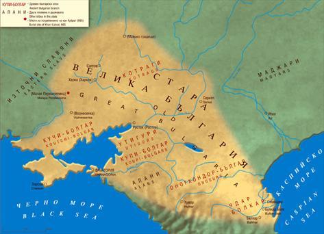 великая болгария кубрата