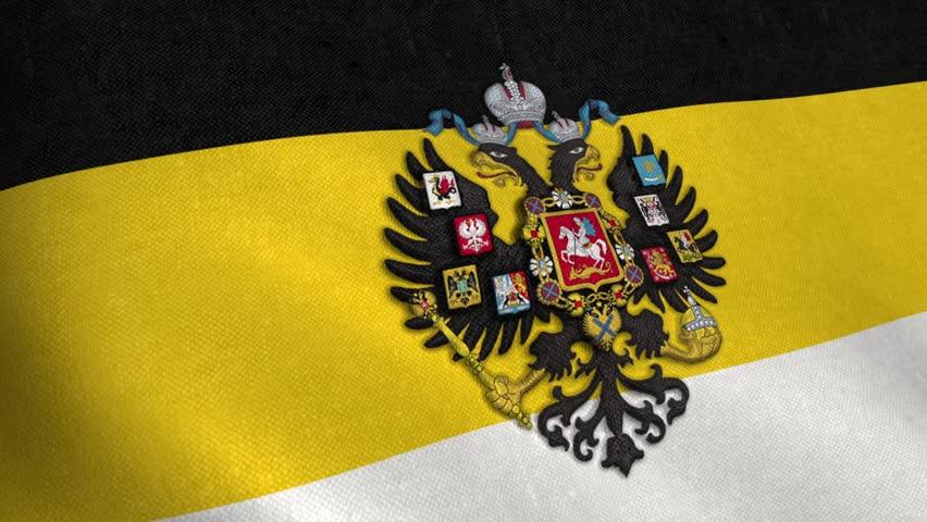 торговый флаг россии