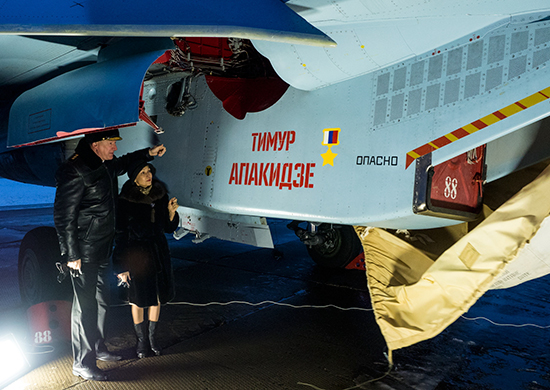 тимур апакидзе последний полет