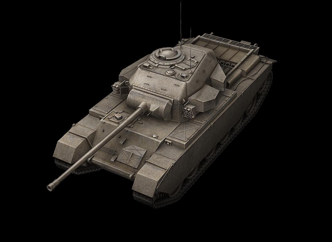 centurion танк