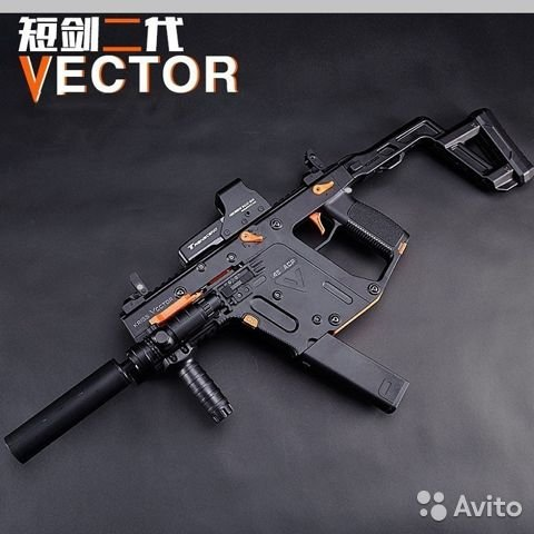 kriss vector 45 acp