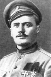 генерал майор пепеляев википедия