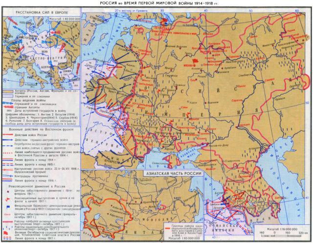 карта армении по севрскому договору