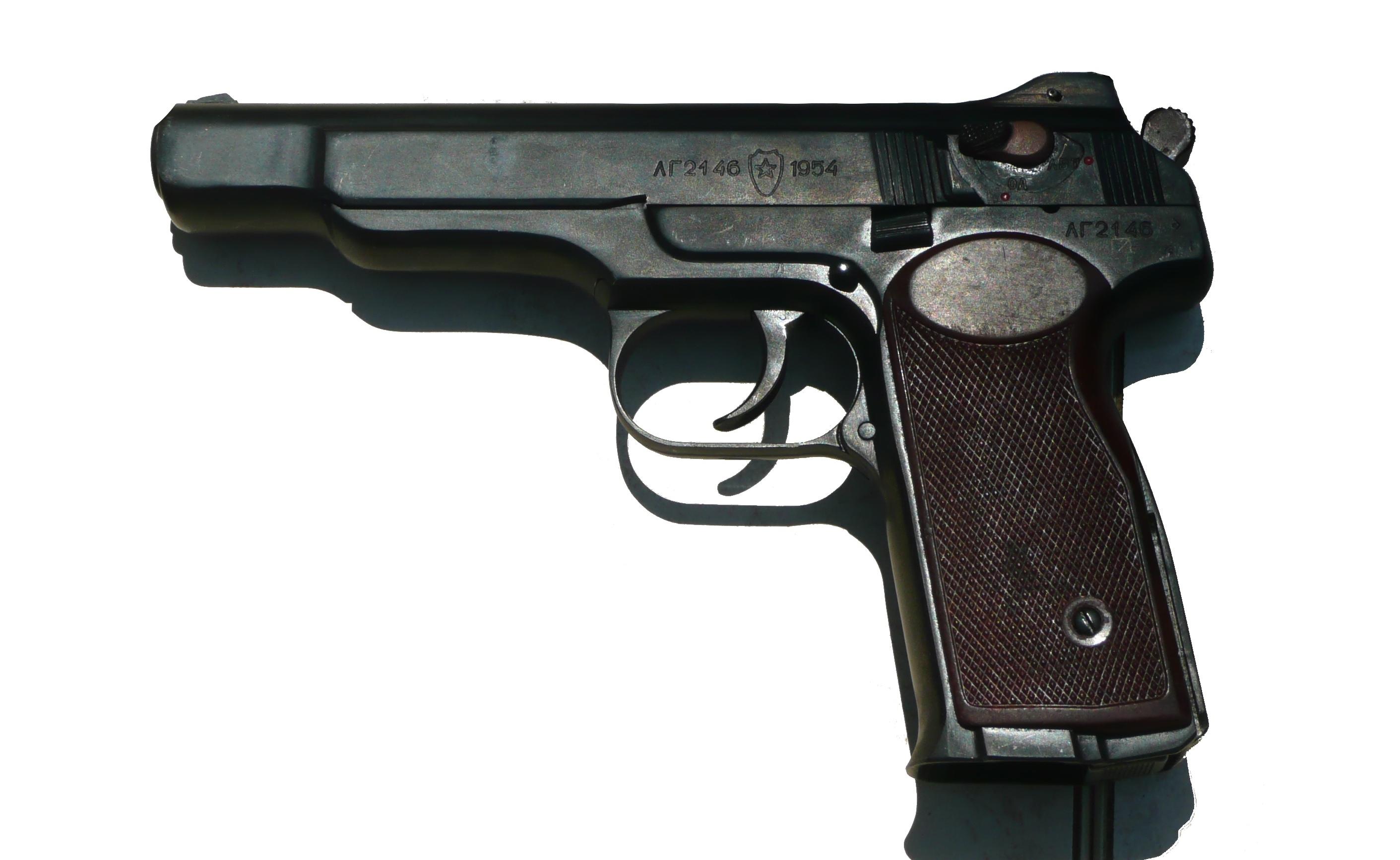 определение прямого выстрела