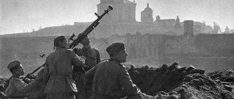 предатели в великой отечественной войне