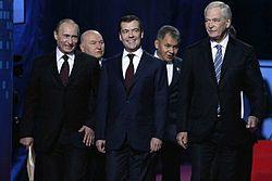 численность партии единая россия