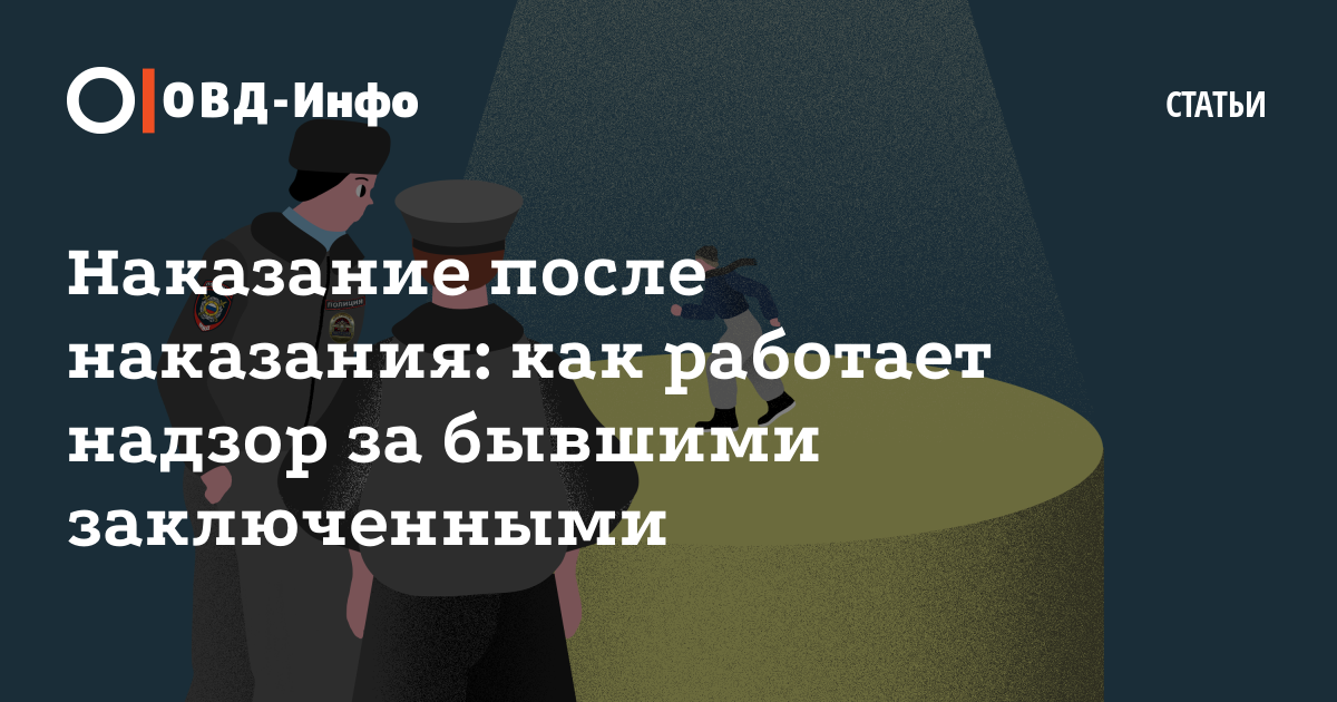 женские колонии общего режима в россии список