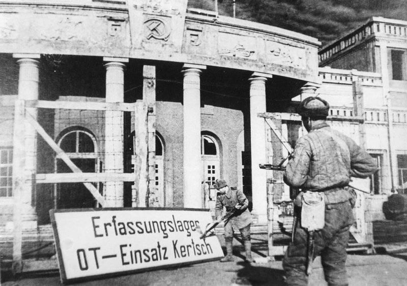 крымская операция 1944