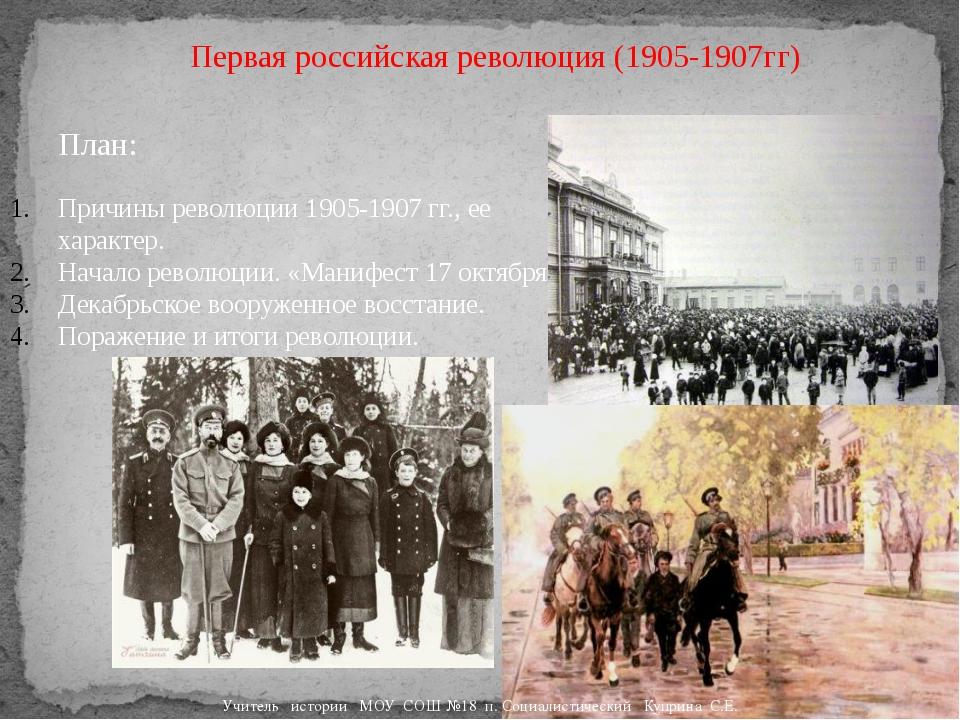 вооруженное восстание в москве произошло
