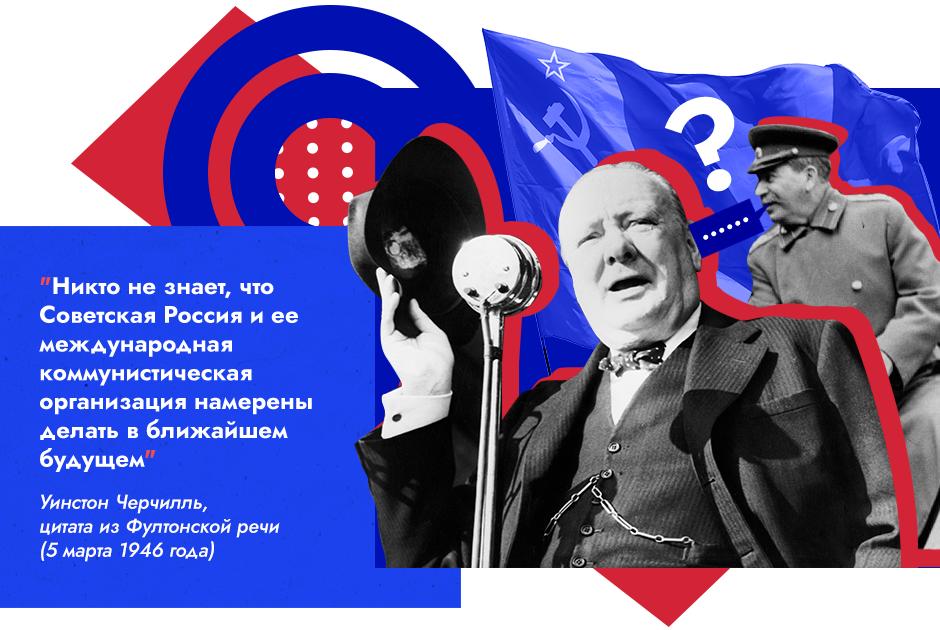 война между россией и сша