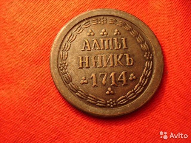 1714 событие